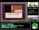 【RTA風】魔界塔士SaGa (GB版) 5/5  ~再走編完結~