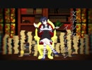 【MMD】藍原八千夜くんで文学少女インセイン