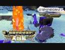 【日刊Minecraft】真・最強の匠は誰か!?天国編!絶望的センス4人衆がMinecraftをカオス実況#33