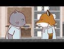 働くお兄さん!の2! 第4話「カフェのお兄さん!」