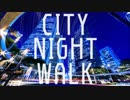 CITY NIGHT WALK 歌ってみました【maako】