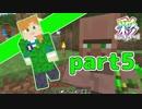 【Minecraft】いろどりクラフト【チーム実況】Part5