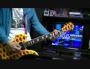 【X JAPAN】WEEK END (LIVE IN HOKKAIDO ver.) ギター 『弾いてみた』 1995