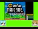 #1-1 マーメイドゲーム劇場『Newスーパーマリオブラザーズ』
