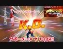 (KOFAS ♯2) KOFASを全力実況プレイ!!