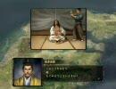 【信長の野望・革新PK】梟雄の野望 第一