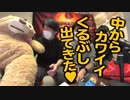 【2017年冬】ぼくらはクリスマスにパーティーをする:プチ【編...