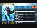 【FGO】 シグルド  7/25追加ボイス(2部2章) 【Fate/Grand Order】