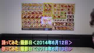 Syamu_game 母国語シーン集 【Syamu_game