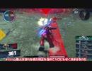 【GVS】ゆっくり身内戦VS Part23