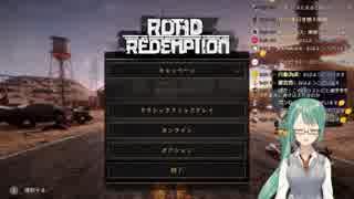 【神楽すず】10分でわかる真清楚枠の爆弾ウキウキお姉さん【Road Redemption】