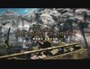 FF14_装備が酷いと罵られました。超ギスギス⁉壊神修行 星導山寺院