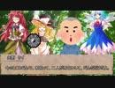 クトゥルフ神話TRPG『深き森が抱くモノ』ゆっくり実卓リプレイ:Part3