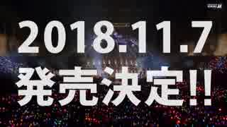 THE IDOLM@STER SideM 3rdLIVE TOUR ~GLORIOUS ST@GE!~ LIVE Blu-ray 幕張公演 告知映像