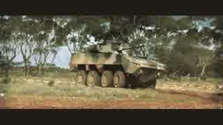 BAEシステムズ AMV35 歩兵戦闘車 オースト