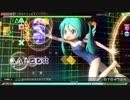【PDAFT】二次元ドリームフィーバー(EXTREME) 初音ミク:スクール競泳ダヨー