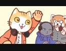働くお兄さん!の2! 第1話~第4話 ぼくたち働くお兄さん!!/新幹線パーサーのお兄さん!/百貨店のお兄さん!/カフェのお兄さん!