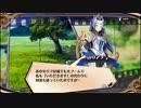 姫と一緒にセカイ制服part7