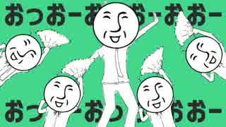 「金星のダンス」を歌ってみた【__(ア