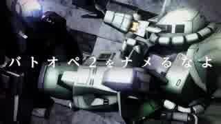 【GBO2】社畜の戦場ver.2 1戦目 thumbnail