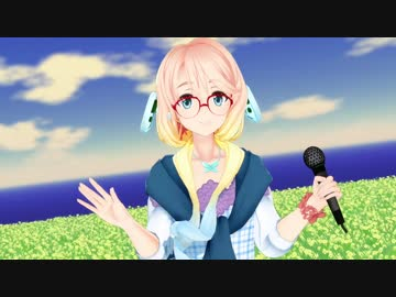 【桜乃そらナチュラル】17才/森高千里【MMD】【VOCALOIDカバー】