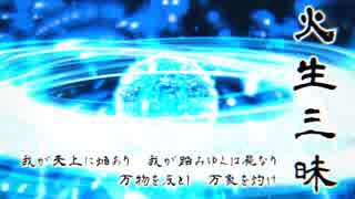 【DX3rd】アルターアーカイブpart3-19【TR