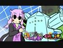 【ポケモンUSM】レジ系といっしょ!! part.ハイタッチ! 【VOICEROID実況】
