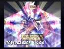 魔界戦記ディスガイア2 イベント・堕ちた聖女編