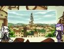 【歌うボイスロイド】レイトン教授のテーマ【結月ゆかり&紲星あかり】