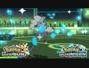 【ポケモンUSM】最強トレーナーへの道Act207【霊獣ボルトロス】