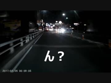 日本の車載映像集43