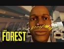 【サバイバルホラー】四人でThe Forestをカオスサバイバル実況#7