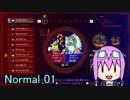 ゆかりんチャレンジ1 Normal.01【ロックマンXAC】