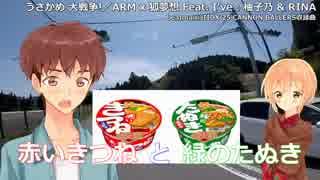 【バイク車載動画】湯布院・阿蘇ツーリン