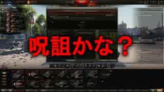 【WoT:クランウォーズ】CWE7-軍拡競争- Episode6(後編) byCROWN