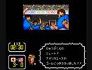 キャプテン翼3 皇帝の挑戦 負けたらリセットでエンディングまでたどり着く動画 十戦目 全日本ユース VS アメリカユース(2-3)