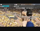 【YTL】うんこちゃん『ウイニングイレブン2018』part38【2018/07/17】