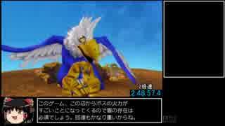 ドラクエモンスターズ2不思議なふしぎな鍵 RTA 3時間53分39秒 パート5