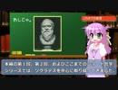 【ゆっくり哲学史】ソクラテス Part3
