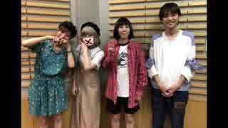 ミュ~コミ+プラス (2018.07.04) ゲスト: