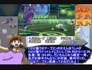 メタモンとめいが征くポケモン戦闘記録.Part4