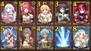 【剣アカ】☆2~5 低コスト編成の対戦(ス