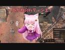 【Kenshi】あかねのパティシエ!  19品目