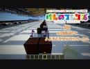 【Minecraft音ブロック】風を感じて + α【けものフレンズ】