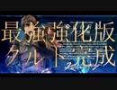 【名前を取り戻すSLG】戦場のヴァルキュリア3E2【初見実況】part46