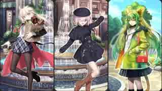 Fate/Grand Order 英霊旅装 全39種まとめ