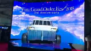 【FGO3周年フェス】シャドウ・ボーダー&特別スクリーンムービー【Fate/Grand Order】