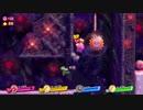 【実況】星のカービィ スターアライズ 第20話 謎の爆弾