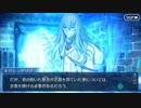 Fate/Grand Orderを実況プレイ ゲッテルデメルング編 part16
