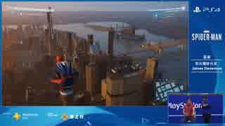 PS4『スパイダーマン』最新デモ映像公開